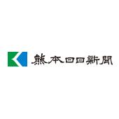 介護保険、分割納付も 半壊以上の高齢者 熊本市