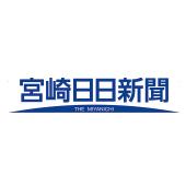 小幡(延岡学園高)阪神2位 プロ野球ドラフト会議