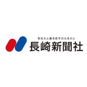 会計検査院報告 過大申請8514万円 国保交付金 長崎、大村両市