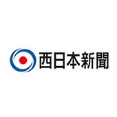 「財布落とした」 無銭宿泊の疑いで男を現行犯逮捕 福岡県警行橋署